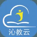 沁教云导航人数数字校园手机版app v2.5.5