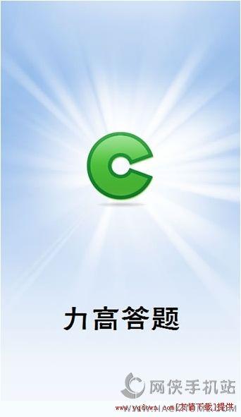 qspfw.edu.cn竞赛答题页面进入图4:
