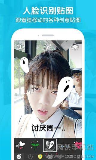 SNOW app下载安卓版图2: