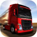 欧洲卡车驾驶游戏安卓版下载 v1.5.0