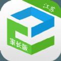 江蘇和教育客戶端ios版下載安裝 v6.1.3