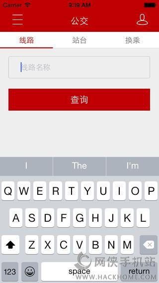 吉视通官网ios版app图4: