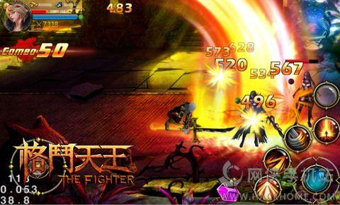 格斗天王官方iOS手机版图1: