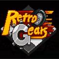 复古火箭飞车游戏官网IOS版(Retro Gears) v1.1