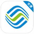 天津移动网上营业厅手机版