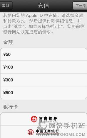 穿越火线枪战王者iOS怎么充值 CF手游苹果用户充值及省钱教程[多图]图片2