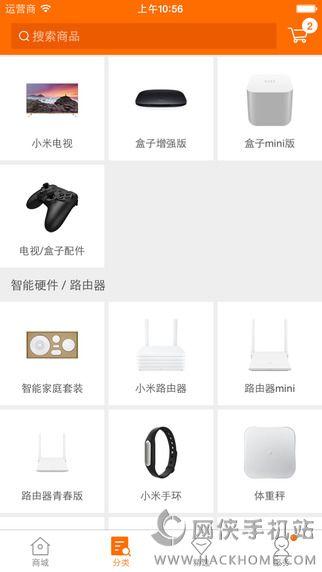 小米商城官网ios版app图2: