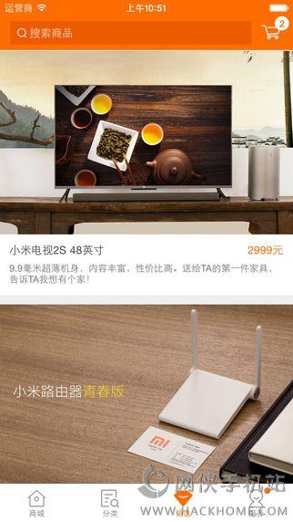 小米商城官网ios版app图4: