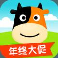 途牛旅游ios手机版app v10.55.0