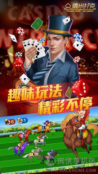 全民斗地主扑克官网ios版游戏图2: