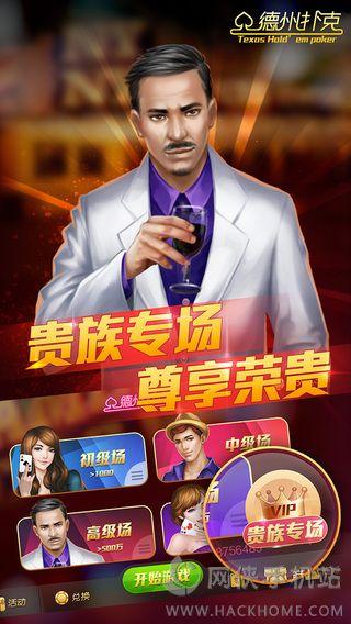 全民斗地主扑克官网ios版游戏图4: