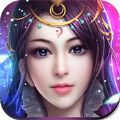 梦想仙侠手游IOS手机版 v5.0