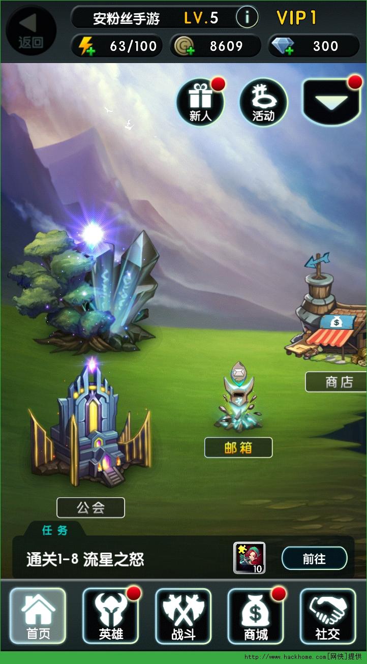 超神轨迹官网iOS版图2: