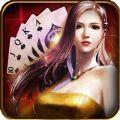 真人德州扑克苹果免费版 v1.0.1