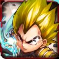 热血英雄手游官网ios版 v2.2.0