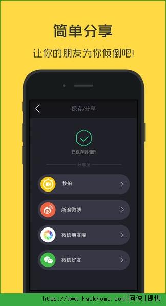 小咖秀app安卓版图3:
