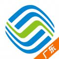 广东移动网上营业厅手机版