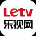 乐视视频播放器下载手机版最新版 v9.29.0