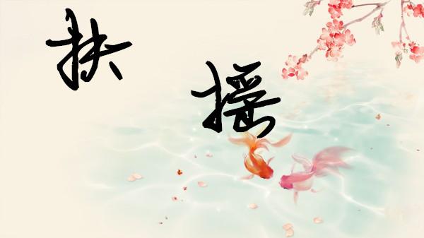 文字游�蚴�C游��