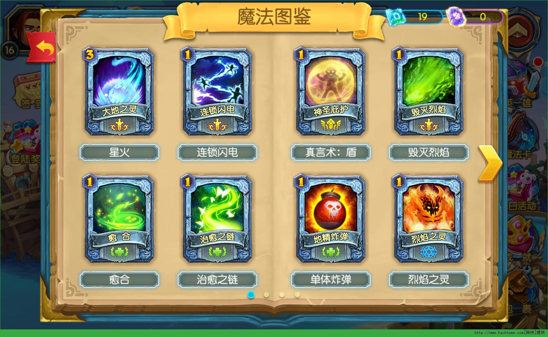 燃烧战歌手游官网安卓版图3: