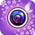 玩美相机官网iOS手机版app v4.4.0