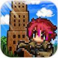 勇者之塔1.5.5手机版