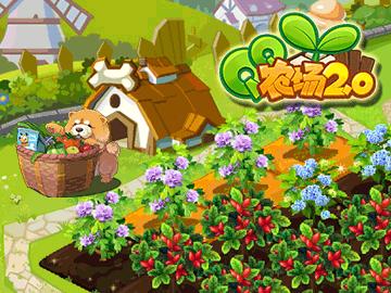农场手机游戏