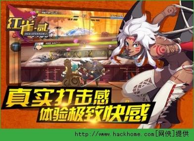 红雀2官网安卓正式版图3: