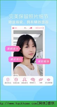美颜相机iPhone版app图2: