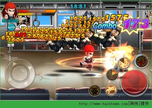 热血街霸3d官方ios正式版图1: