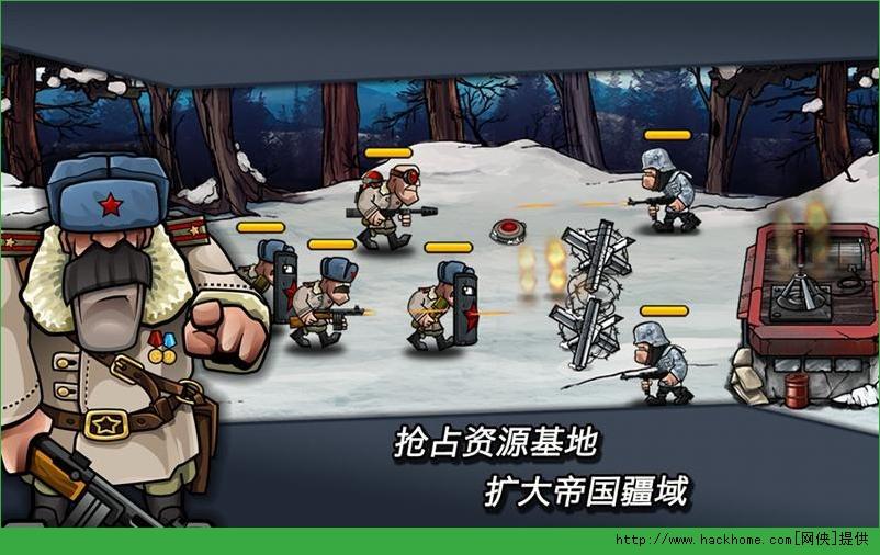 二战争锋2官网电脑版图2: