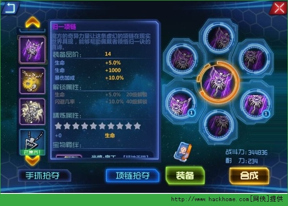 机甲风暴手游ios_iPhone_ipad苹果版图2: