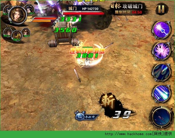 青龙偃月刀游戏官方iOS版图2: