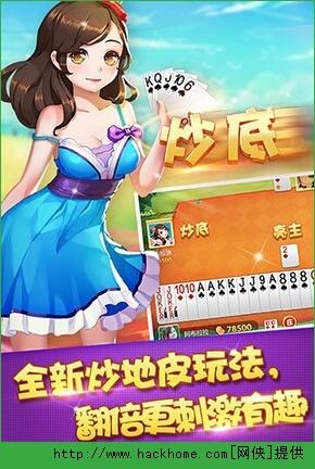 腾讯欢乐升级手游官网iOS版图2: