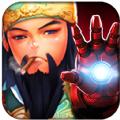掌上英雄手游ios版 v1.0