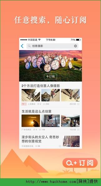 一点资讯官网app图2:
