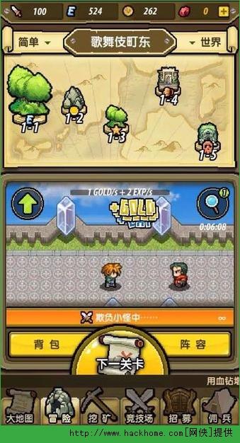 像素骑士团手机版iOS游戏图2: