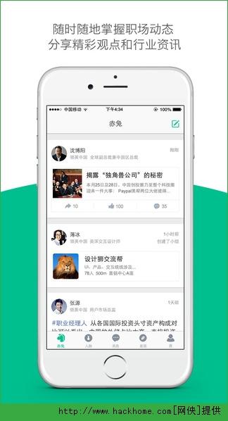 赤兔gv苹果手机版app图2: