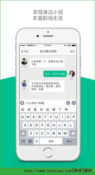 赤兔gv苹果手机版app图4: