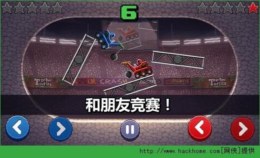 撞头赛车无限金币破解IOS存档(Drive Ahead)图2: