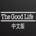 The Good Life官网苹果版 v2.8.2