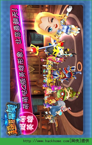 超级提莫卡牌游戏官网iOS版图2: