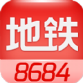 8684地�F2015版式