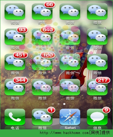 微快客官网苹果ios版图4: