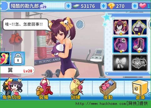 拳击少女手游官网ios苹果版图2: