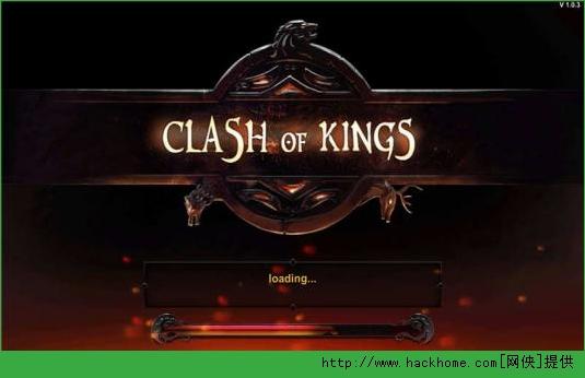 clash of kings列王的纷争官网IOS攻略v1.1.3版本图4: