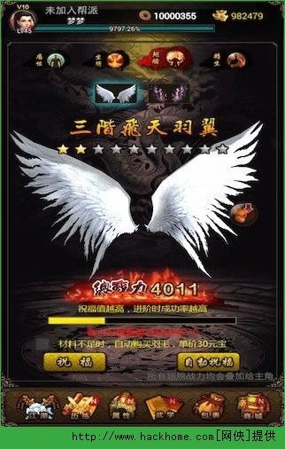 武林神功手游官网安卓版图2: