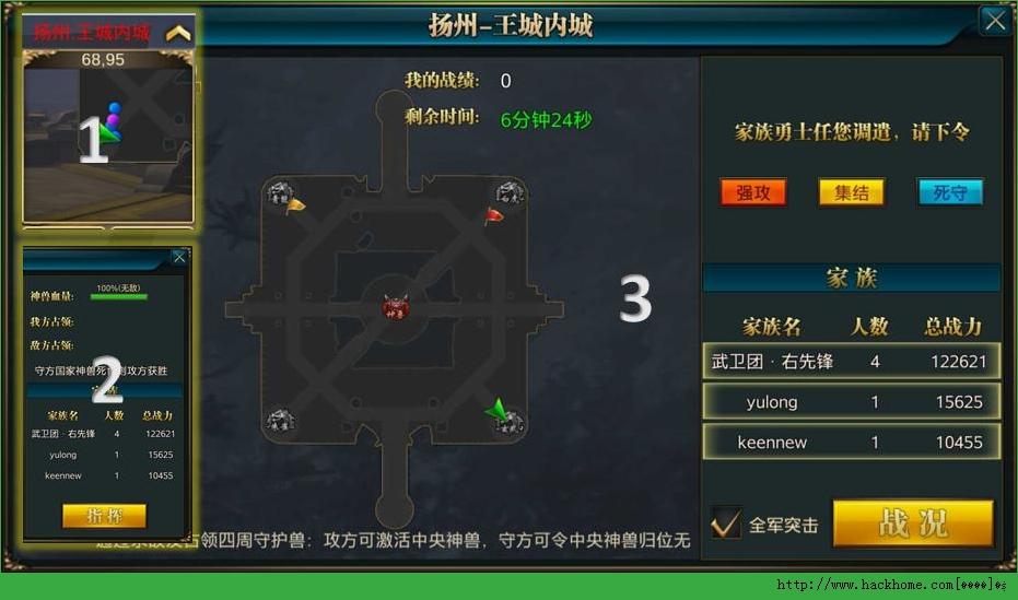 腾讯XGAME手游PC电脑版图6:
