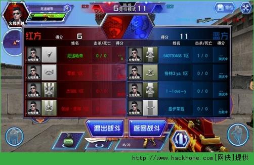 火线精英手机版官网苹果版图3: