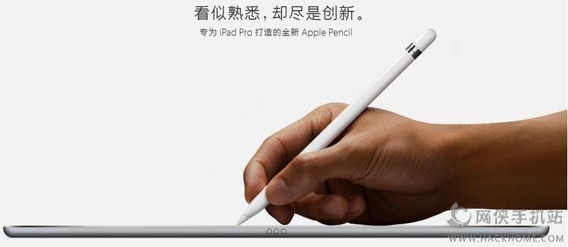 �O果�PApple Pencil功能使用全面教程[多�D]�D片1